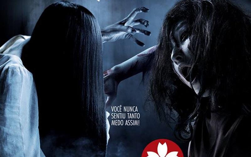 Cinema de Bauru promove Festival de Terror Japonês